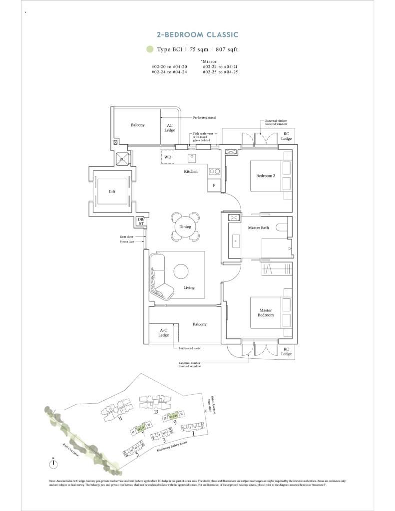 avenue-south-residence-2-bedroom-classic-floorplan-type-bc1-singapore-791x1024