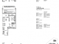 JadeScape 1 bedroom floor plan