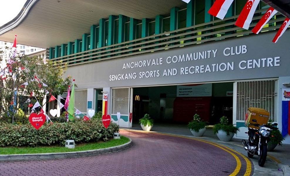 Sengkang-Sports-and-Recreation-Centre-Rivercove-Residence-Fernvale-Road