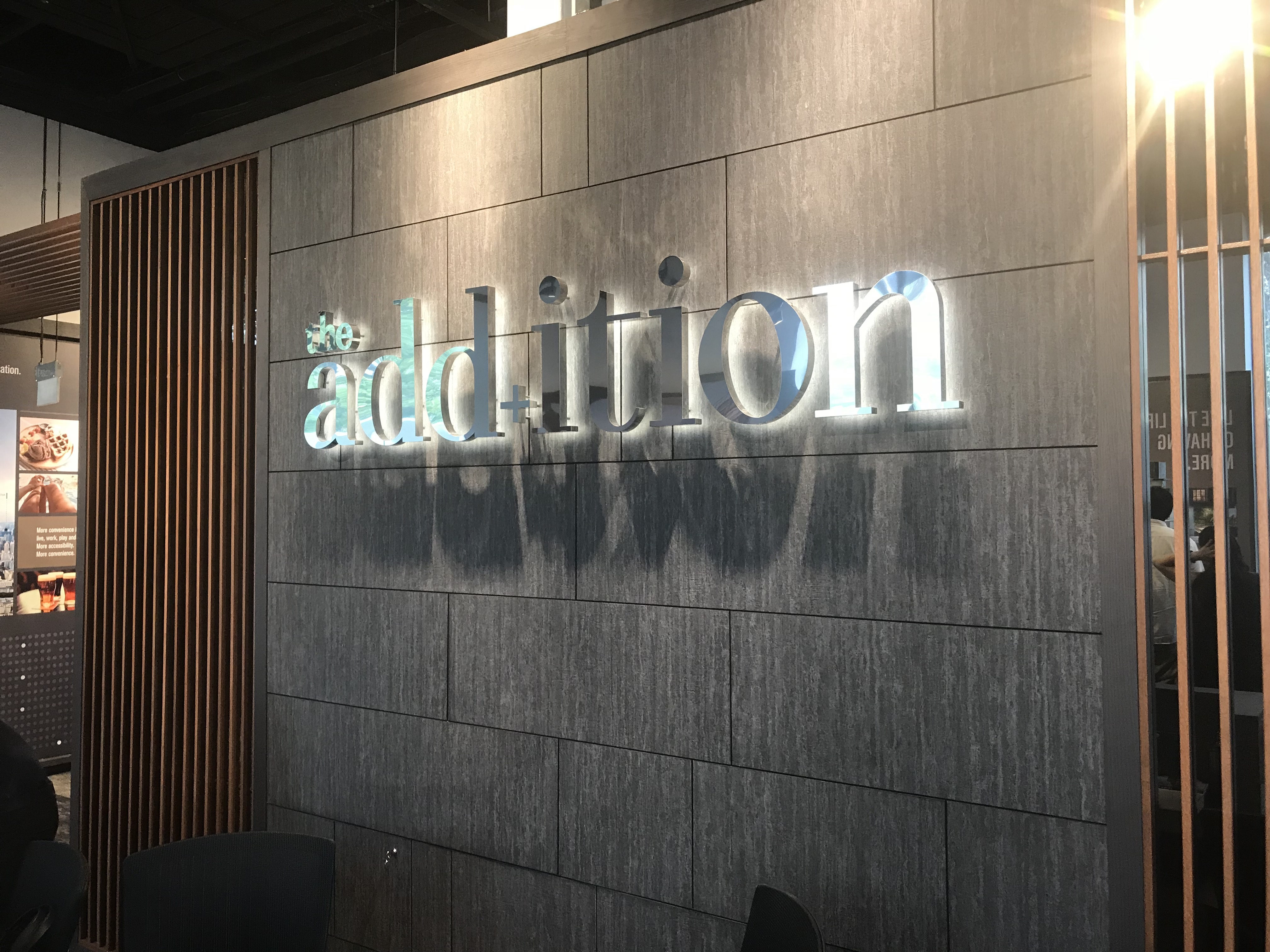 The Addition sales gallery logo