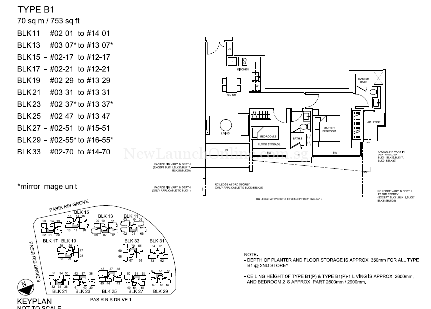 Coco Palms 2-Bedroom Floor Plan Type B1