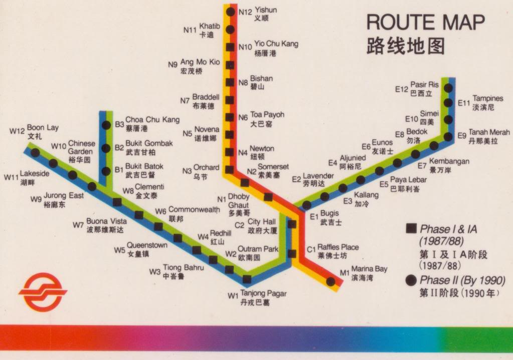 Singapore MRT Map in early 90s