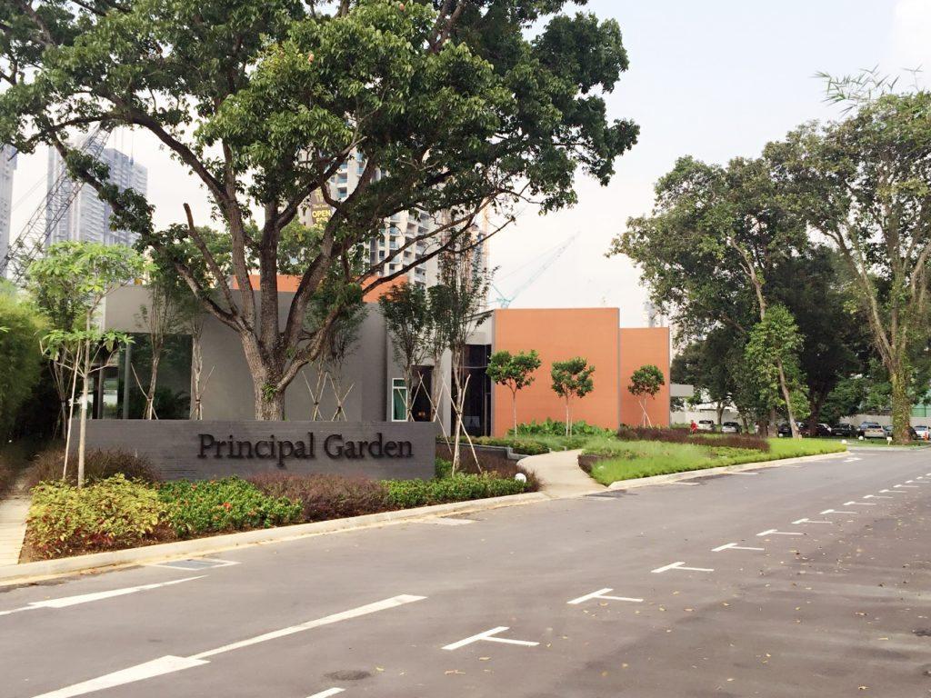 Principal Garden Showflat at Prince Charles Crescent