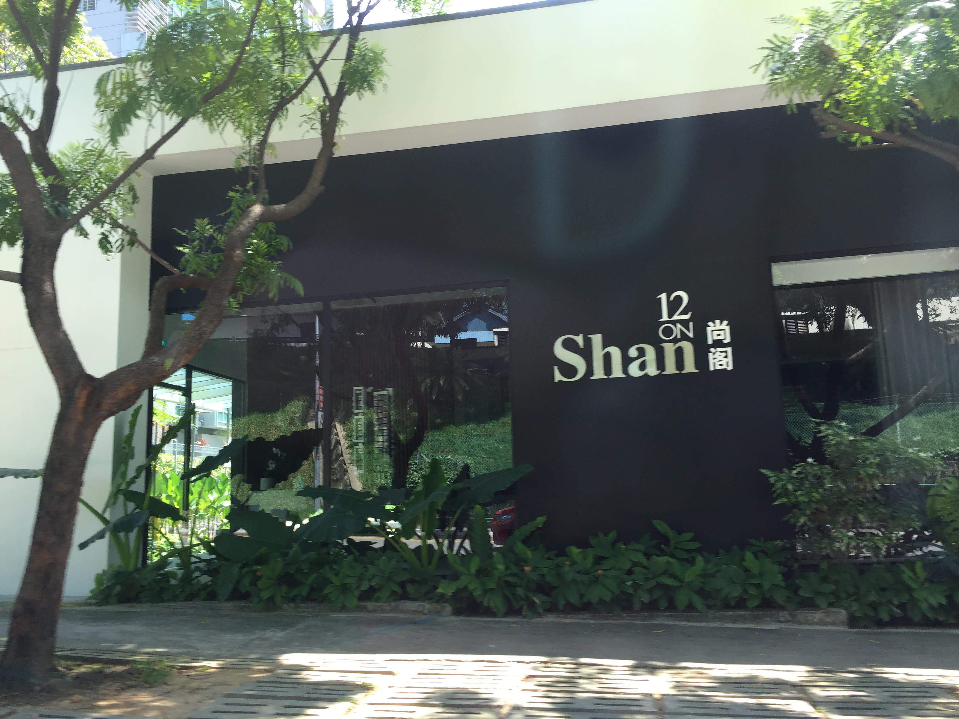 12 on shan facade