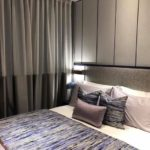TRE Residences showflat 7