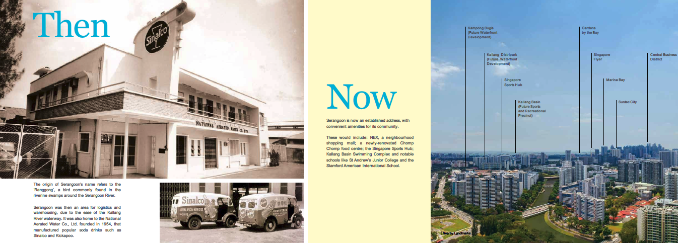 Jui Residences - Then and Now